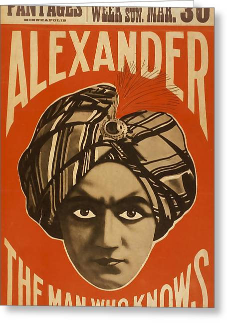 Alexander The Man Who Knows Greeting Card