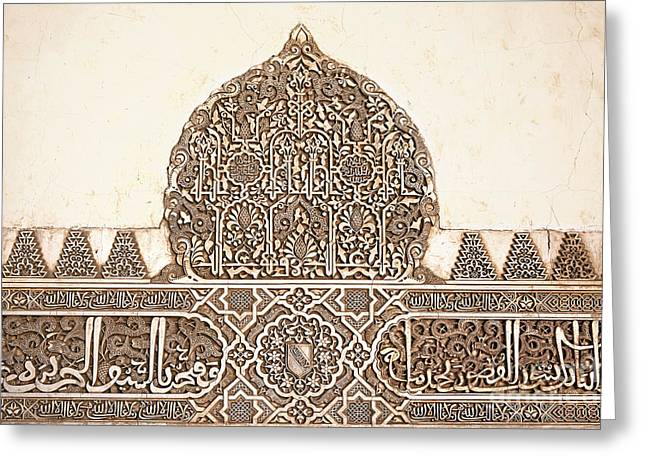 Geometric Photographs Greeting Cards - Alhambra relief Greeting Card by Jane Rix