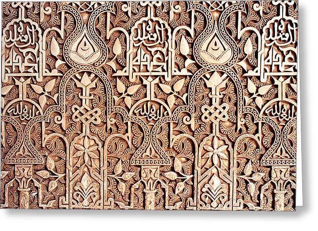 Alhambra Wall Section Greeting Card