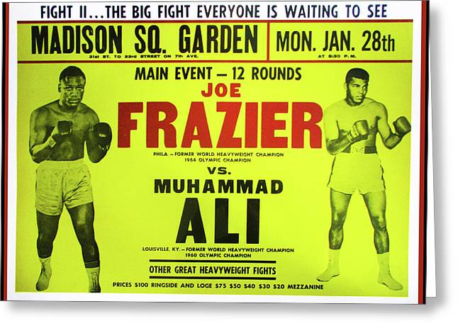 Ali Vs Frazier Boxing Poster Greeting Card by Bill Cannon