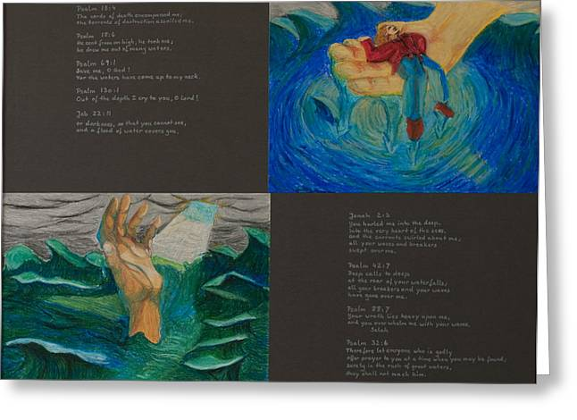 All Your Waves And Breakers Greeting Card by Joseph Bradley