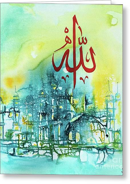 Greeting Card featuring the painting Allah by Nizar MacNojia