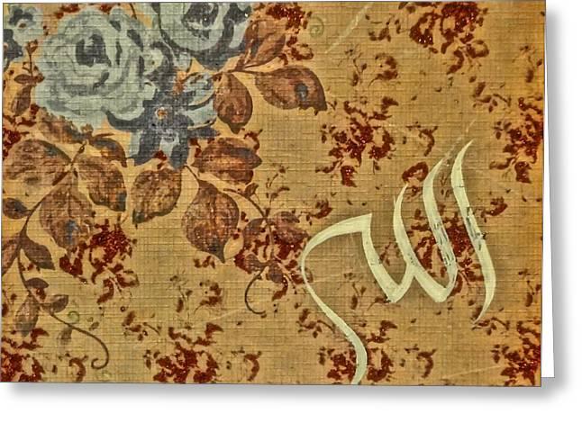 Allah Vintage Greeting Card by Salwa  Najm