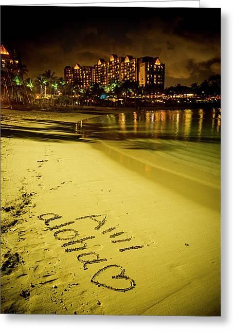 Ami Aloha Aulani Disney Resort And Spa Hawaii Collection Art Greeting Card