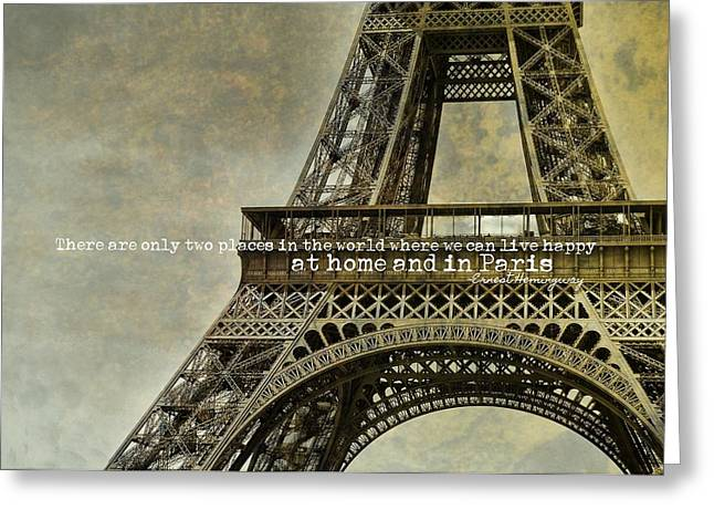 Altitude 95 Quote Greeting Card by JAMART Photography
