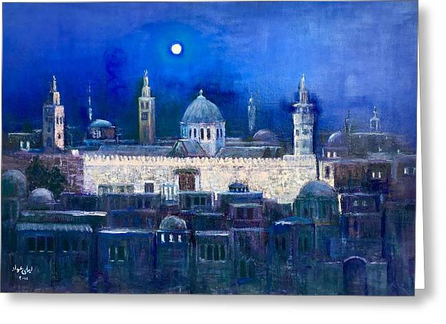 Greeting Card featuring the painting Amawee Mosquet  At Night by Laila Awad Jamaleldin