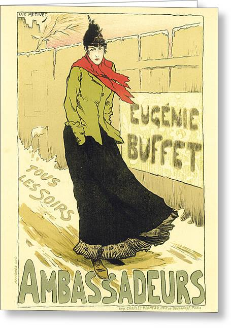 Ambassadeurs Tous Les Soirs French Advertising Poster Greeting Card