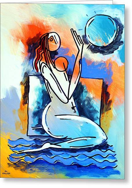 Ameeba- Nude Woman On Beach 5 Greeting Card