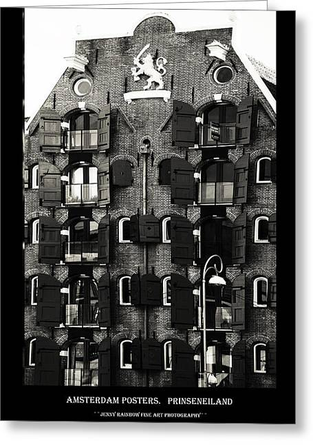 Amsterdam Posters. Prinseneiland Greeting Card