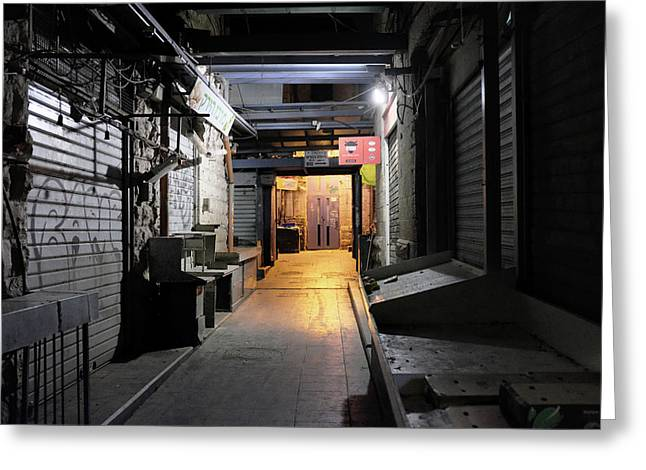 Greeting Card featuring the photograph An Alley In Mahane Yehuda Market by Dubi Roman