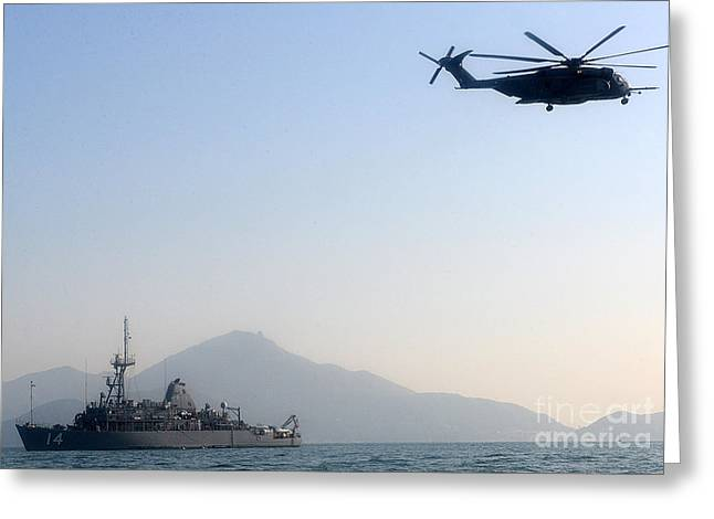 An Mh-53e Sea Dragon Helicopter Greeting Card