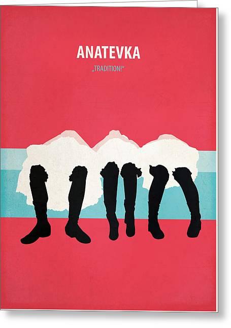 Anatevka Greeting Card