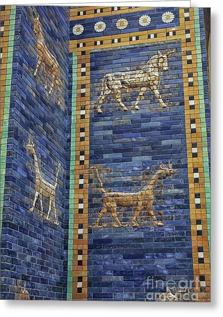 Ancient Babylon Ishtar Gate Greeting Card by Patricia Hofmeester