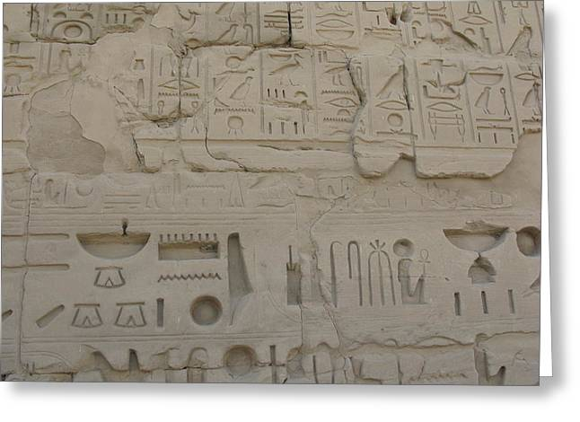 Ancient Egypt Hieroglyphics On Wall In Karnak Temple Greeting Card by Ayman Alenany