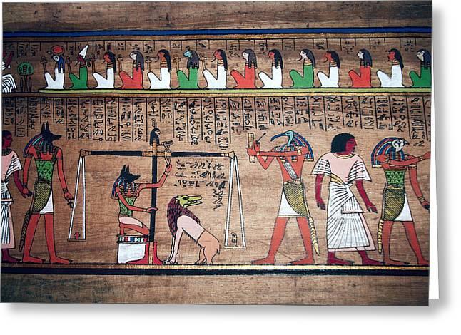Ancient Egypt Underworld Court Of Final Judgement Greeting Card by Daniel Hagerman