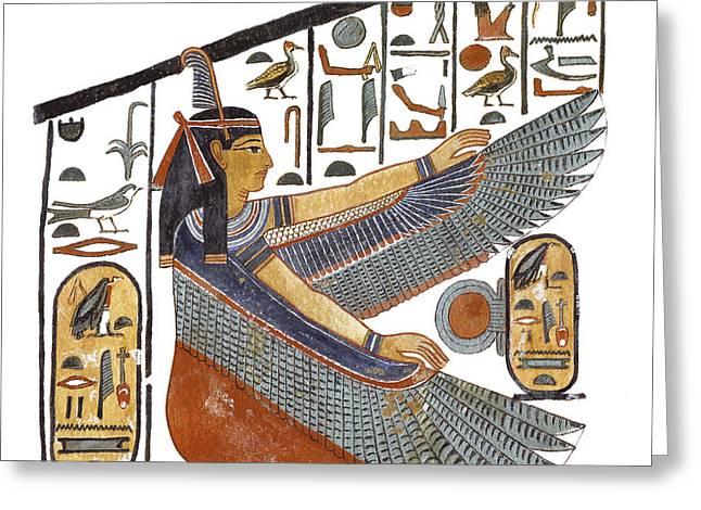 Ancient Egyptian Goddess Maat Greeting Card