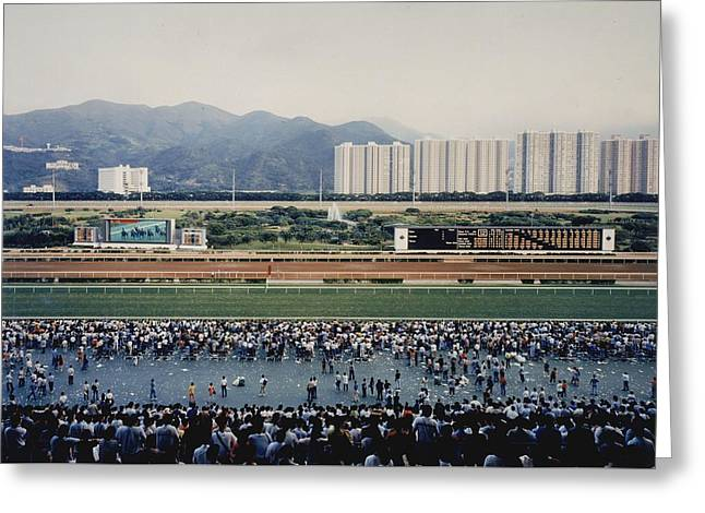 Andreas Gursky   Sha Tin Greeting Card