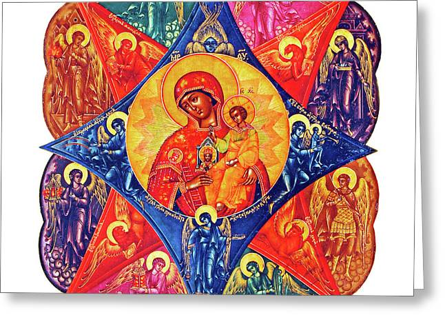 Angels In Colors Greeting Card by Munir Alawi