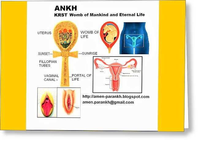 Ankh Womb Greeting Card