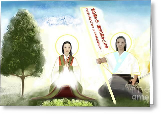 Annunciation Japanese Greeting Card by Zeljko Bilandzic