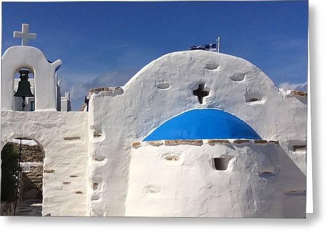 Antiparos Island Greece  Greeting Card