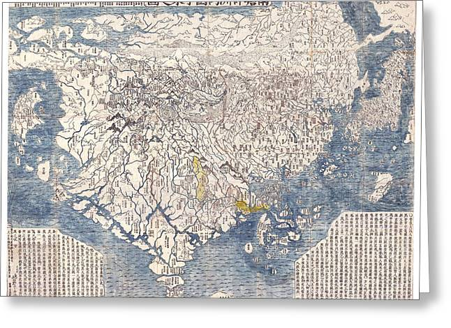 Antique Maps - Old Cartographic Maps - Antique Japanese Map Of The World, 1710 Greeting Card