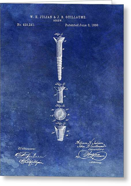 Antique Screw Patent Greeting Card by Dan Sproul