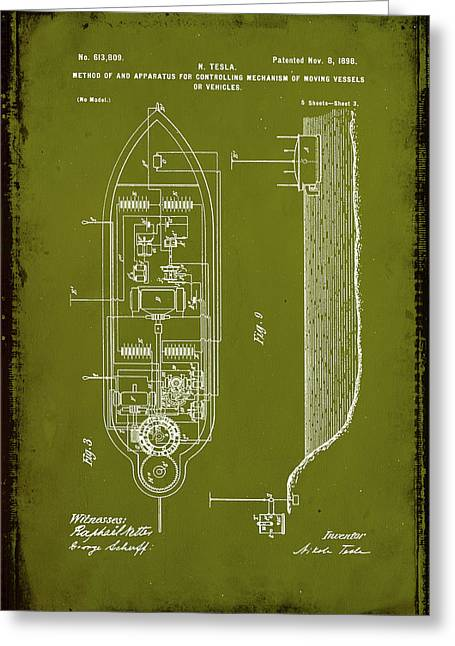 Apparatus For Controlling Moving Vessels Patent Drawing 2b Greeting Card