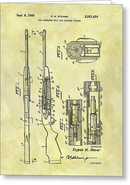 Ar 15 Patent Greeting Card