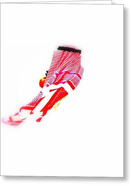 Arab Man Greeting Card