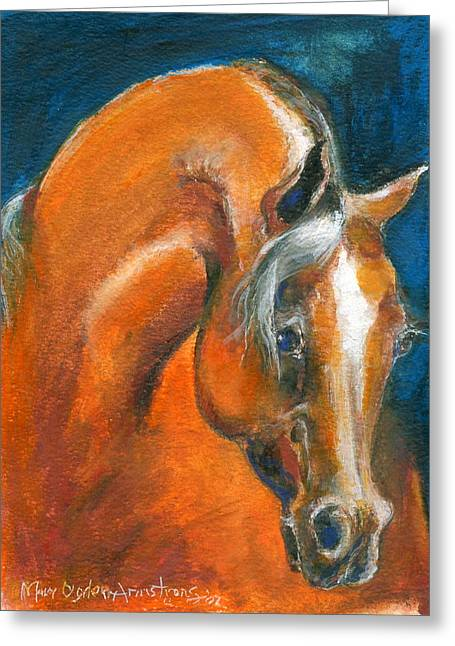 Arabian 1 Greeting Card by Mary Armstrong