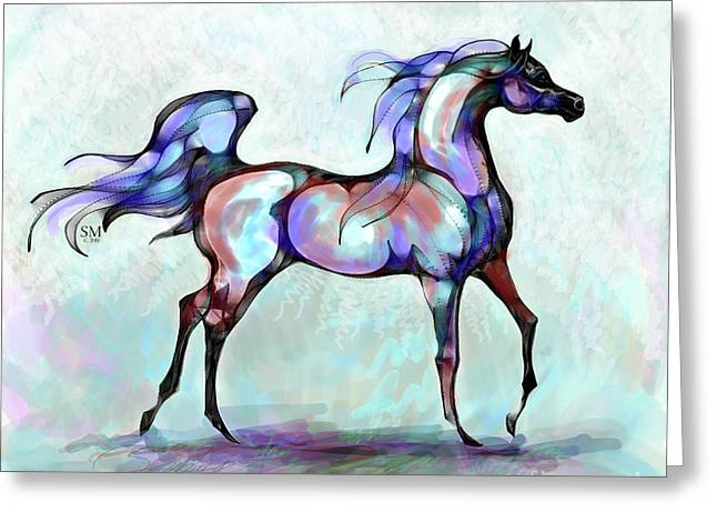 Arabian Horse Overlook Greeting Card