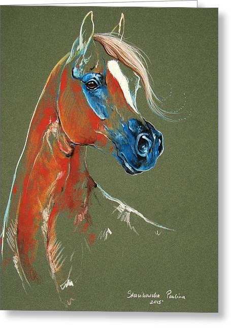 Arabian Horse Pastel Greeting Card