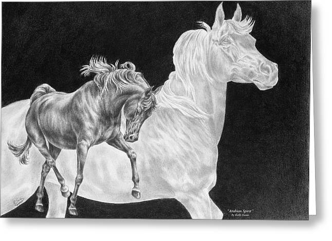 Arabian Horse Spirit Print Greeting Card