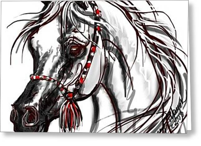 My Arabian Horse Greeting Card