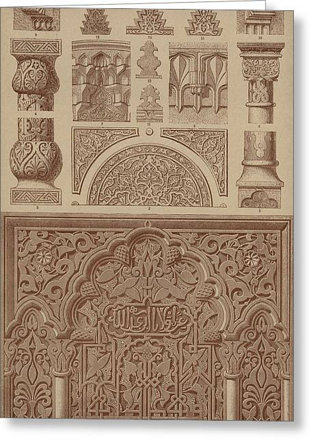 Arabian Moresque Architectonic Ornaments Greeting Card