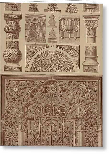 Arabian Moresque Architectonic Ornaments Greeting Card