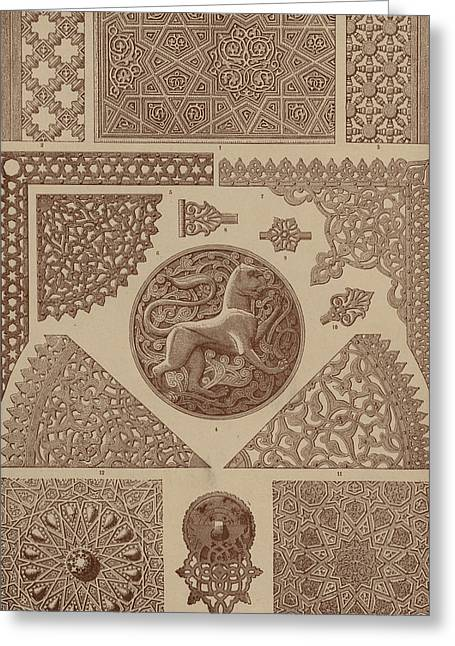 Arabian Textile Patterns Greeting Card