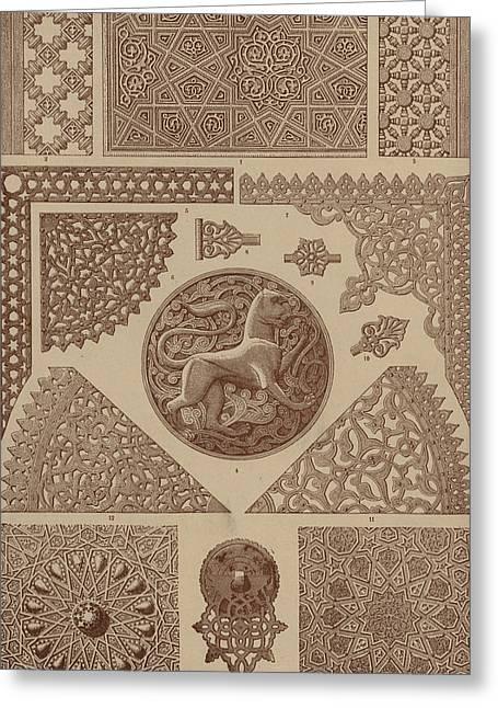 Arabian Textile Patterns Greeting Card