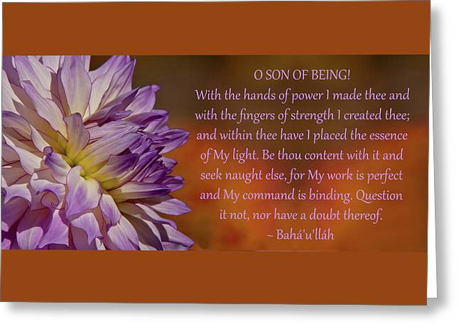 Arabic Hidden Word 12 Greeting Card by Baha'i Writings As Art