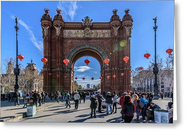 Arc De Triomf De Barcelona Greeting Card