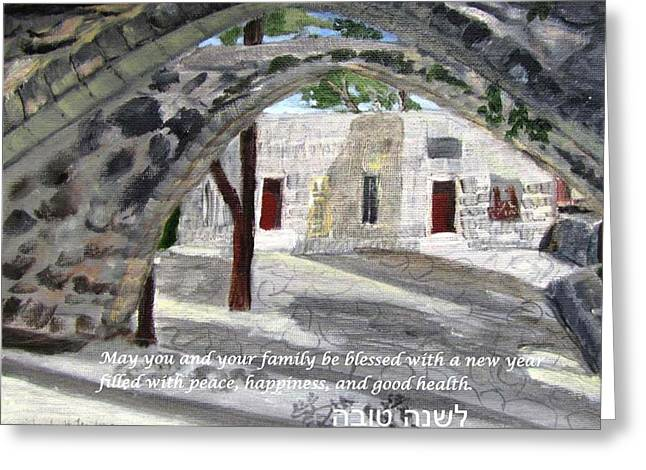 Greeting Card featuring the painting Arches At Ein Hod by Linda Feinberg