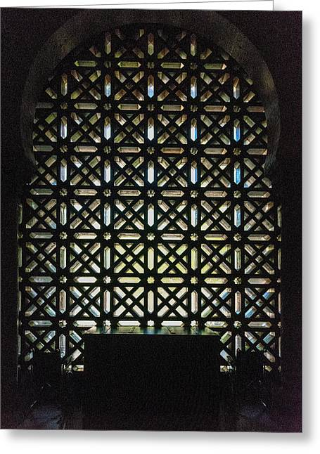 Architectural  Detail - Great Mosque - Cordoba Spain Greeting Card by Jon Berghoff