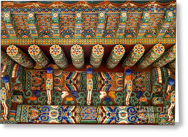 architecture of Korean Buddhism - Eaves of Sangwongsa Greeting Card by Sharon Hudson