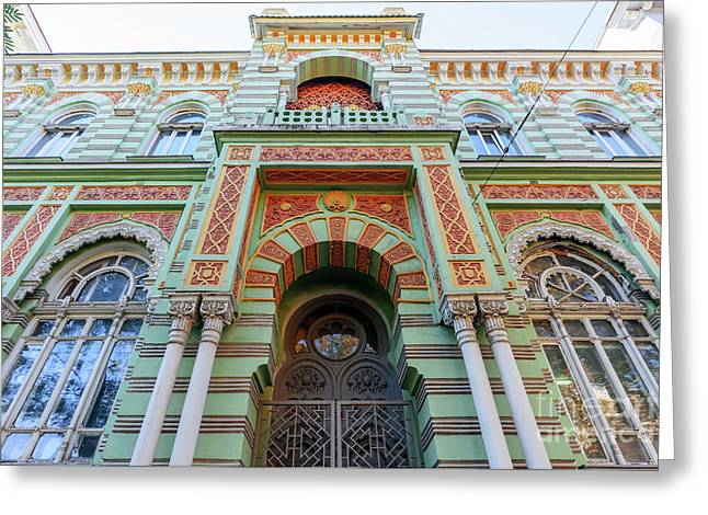 Architecture Of Odessa 3 Greeting Card