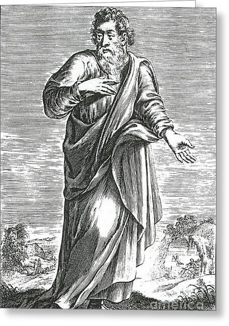 Archytas, Ancient Greek Polymath Greeting Card