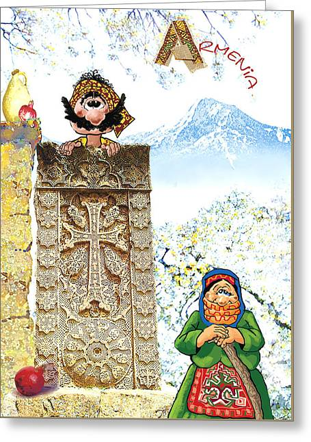 Armenia Greeting Card