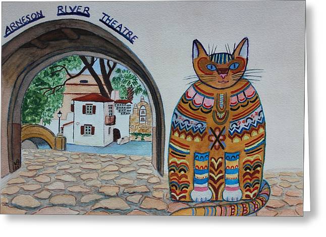 Arneson Theatre Cat Greeting Card