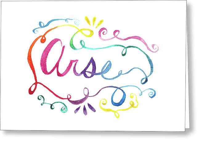 Arse Greeting Card by Alicia VanNoy Call