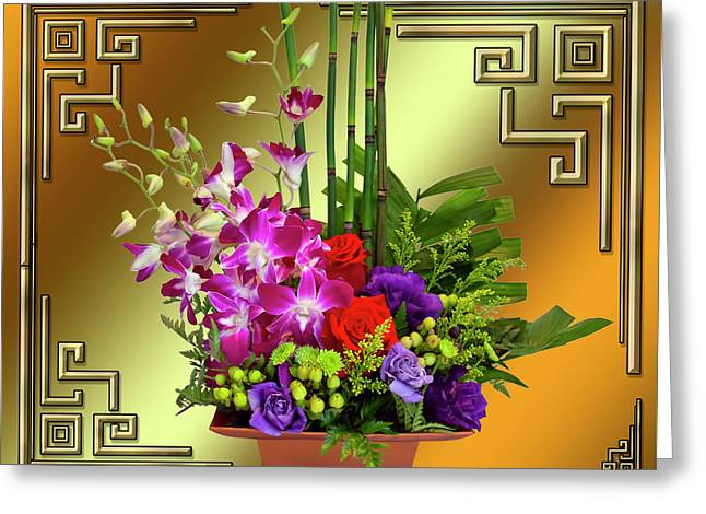 Greeting Card featuring the digital art Art Deco Floral Arrangement by Chuck Staley
